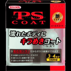 состав Willson PS Coat стеклянная защита