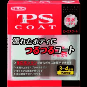 Willson PS Coat с водоотталкивающим эффектом