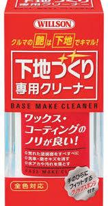 Универсальный очиститель кузова Willson Base Make Cleaner 125 мл